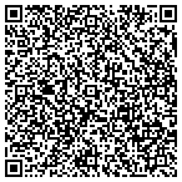 QR-код с контактной информацией организации Лидер Огня Компания, ТОО