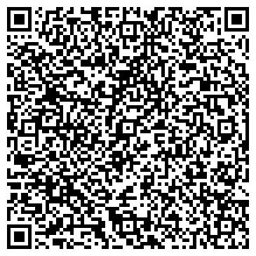 QR-код с контактной информацией организации Дэнегр, ТОО