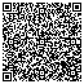 QR-код с контактной информацией организации Тукор, ТОО