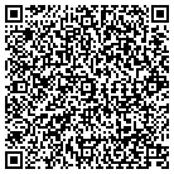 QR-код с контактной информацией организации Пожсервис, ТОО