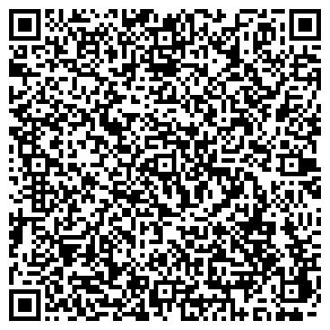 QR-код с контактной информацией организации ТЕХПРО ЛТД, сервисная фирма, ТОО