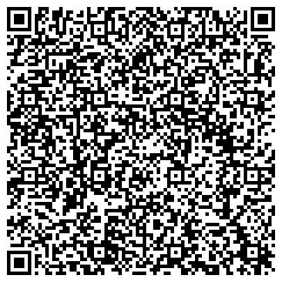 QR-код с контактной информацией организации Almaavtotrader Corp (Алмаавтотрейде корп), ТОО торговая компания