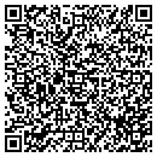 QR-код с контактной информацией организации Россы, ТОО