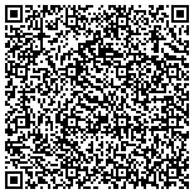QR-код с контактной информацией организации ТехнОмега-Плюс, ТОО