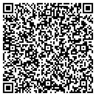 QR-код с контактной информацией организации Ролл-Шторы, ИП