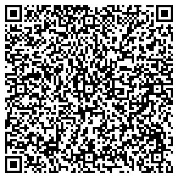QR-код с контактной информацией организации Элстройсервис, ТОО