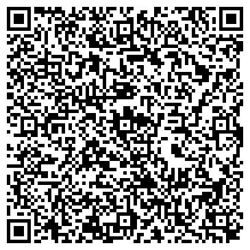 QR-код с контактной информацией организации Dream-Team (Дрим Тим),ИП