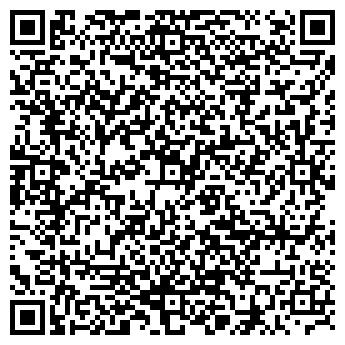 QR-код с контактной информацией организации Детский филиал № 41