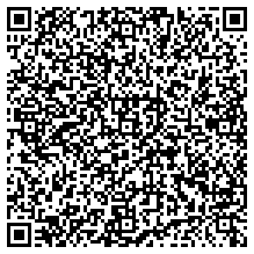 QR-код с контактной информацией организации Альфа Константа, ТОО