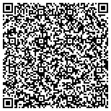 QR-код с контактной информацией организации Черкасова М.И., ИП