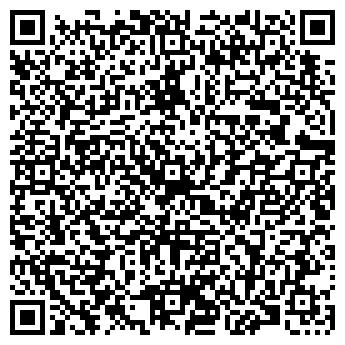 QR-код с контактной информацией организации Общий читальный зал