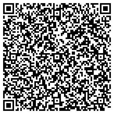 QR-код с контактной информацией организации Шадл, ТОО