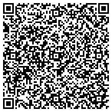QR-код с контактной информацией организации SG Company (СГ компани), ИП