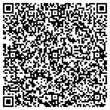 QR-код с контактной информацией организации Казурснабсервис, ТОО