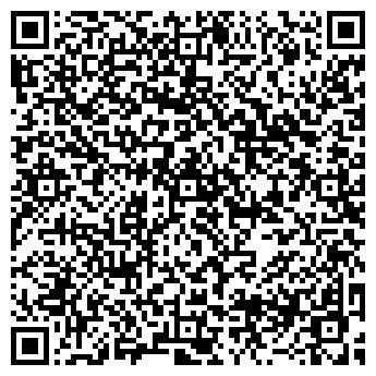 QR-код с контактной информацией организации Лилик, ПК