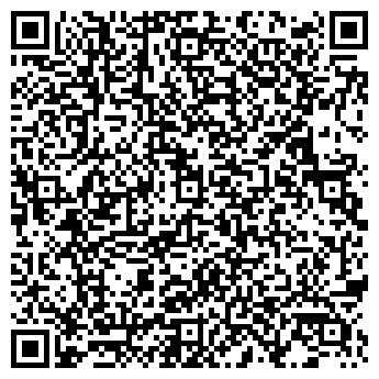 QR-код с контактной информацией организации Биик сервис, ТОО