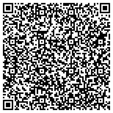 QR-код с контактной информацией организации Пождитекс, ТОО