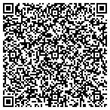 QR-код с контактной информацией организации Дорхан Казахстан, ТОО