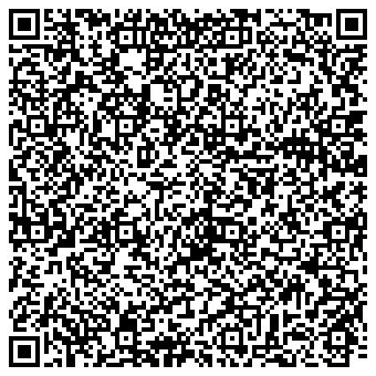 QR-код с контактной информацией организации Alias Valve Group (Альяс Вальф Груп), ТОО
