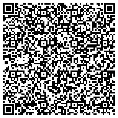 QR-код с контактной информацией организации Восток строй, ТОО
