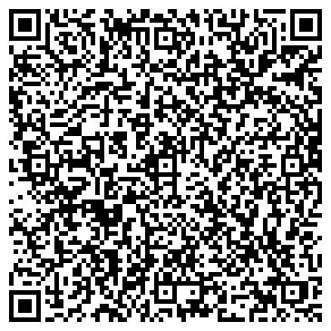 QR-код с контактной информацией организации Монтеко, ТОО
