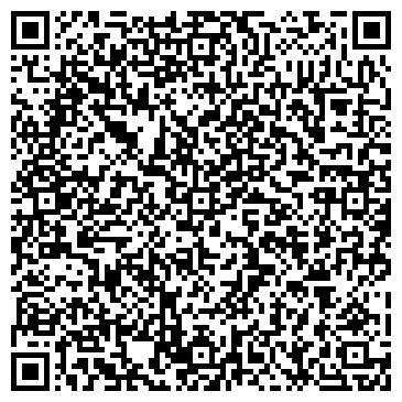 QR-код с контактной информацией организации ISSP Kazakhstan (ИССП Казахстан), ТОО