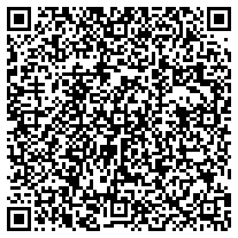 QR-код с контактной информацией организации Гарнитур, ТОО