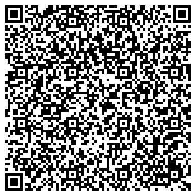 QR-код с контактной информацией организации Камал Н, ТОО