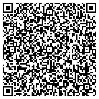 QR-код с контактной информацией организации Аирлайн Компания,ТОО