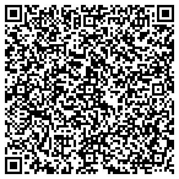 """QR-код с контактной информацией организации интернет-магазин """"Гаджет"""""""