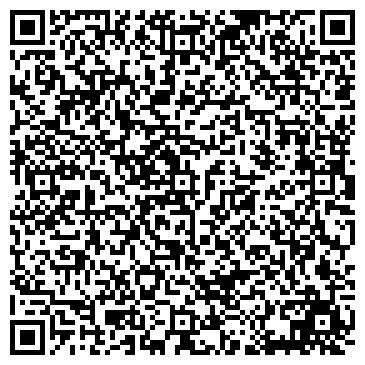 QR-код с контактной информацией организации Дат-монтаж, ТОО