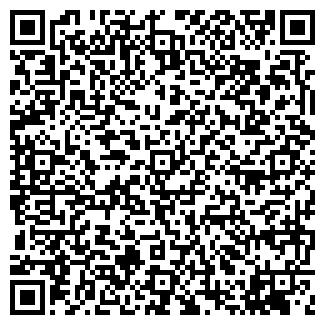 QR-код с контактной информацией организации АКС, ТОО