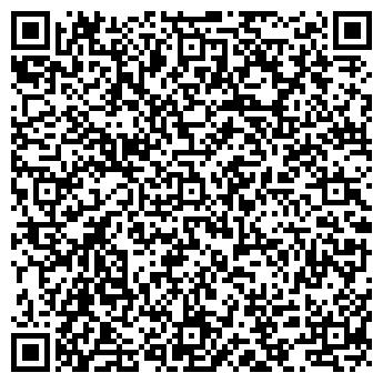 QR-код с контактной информацией организации СнабПромАрматура, ТОО