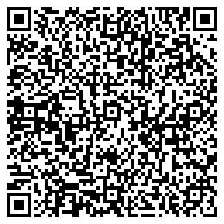 QR-код с контактной информацией организации ТОО «Армада-НС»