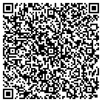 QR-код с контактной информацией организации Бриз-Сервис А, ТОО