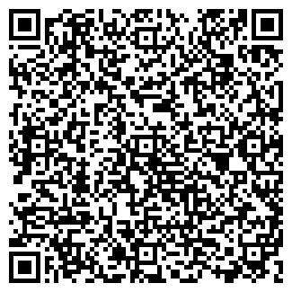 QR-код с контактной информацией организации Azia lock