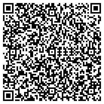 """QR-код с контактной информацией организации Частное предприятие ТОО """"Аригар"""""""