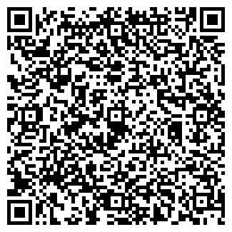 QR-код с контактной информацией организации ДУБЛЬ