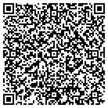 QR-код с контактной информацией организации Стройтэл, ТОО