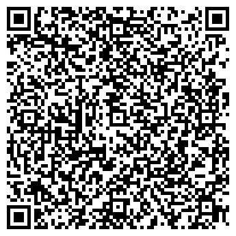 QR-код с контактной информацией организации КаНеО-КЭТ, ТОО