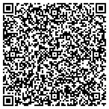 QR-код с контактной информацией организации ТОО Сервисный центр «ВАШ Домофон»