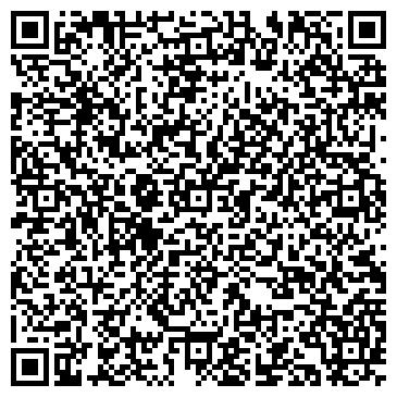 QR-код с контактной информацией организации Магазин «Студия комфорта»