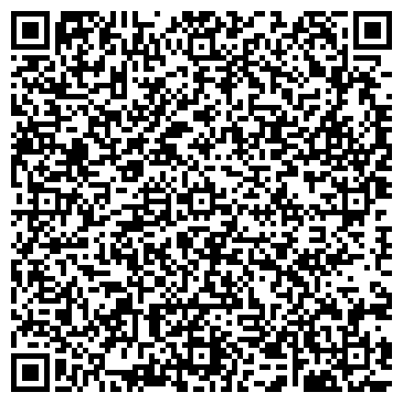 """QR-код с контактной информацией организации ТОО """"СпортТоргКазахстан"""""""