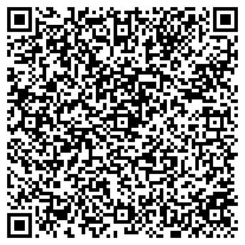 QR-код с контактной информацией организации Общество с ограниченной ответственностью МАТЕРИАЛОЗНАВСТВО