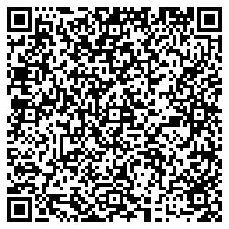 QR-код с контактной информацией организации ЮНИОН ПЛЮС