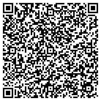"""QR-код с контактной информацией организации ТОО """"ABC KAZ CCTV"""""""