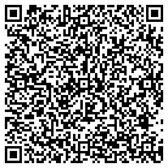 QR-код с контактной информацией организации ТОО Smartpoint