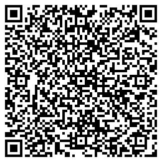 """QR-код с контактной информацией организации ИП """"ЕЛЕНА"""""""
