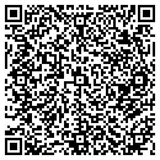 QR-код с контактной информацией организации Общество с ограниченной ответственностью TOO CNP