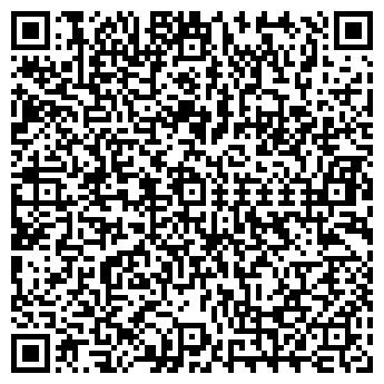 """QR-код с контактной информацией организации ТОО """"БП Металл"""""""